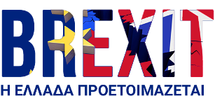 logo-brexitsmall_F17402.png